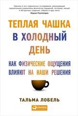 c914a050.fit162xNone.ba72a8.book